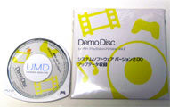 psp_demo_umd