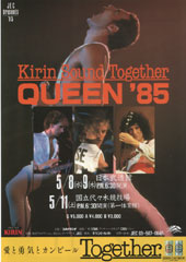 queen85
