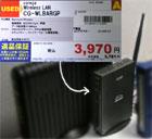 wireless_lan