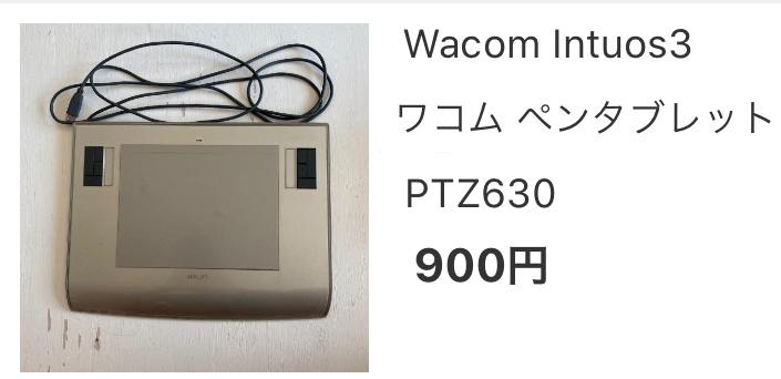 Ptz630